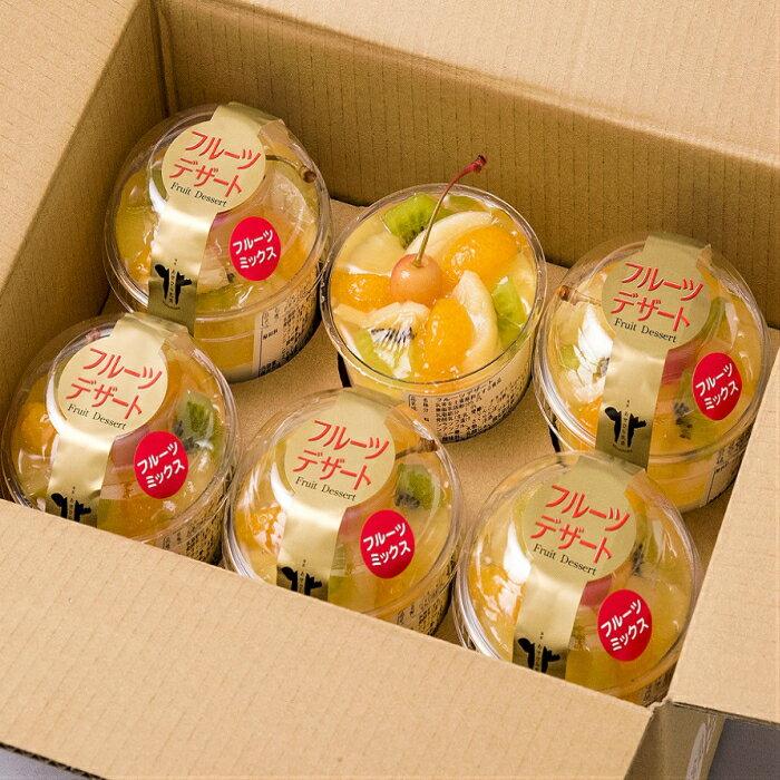 【ふるさと納税】RN5 安瀬平乳業のフルーツデザートセット【1P】