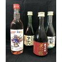 【ふるさと納税】RA10 みよしのお酒セットA 4本セット【...