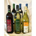 【ふるさと納税】MA3002 霧里ワイン&TOMOEワインお