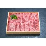【ふるさと納税】比婆牛焼肉用700g【1202497】