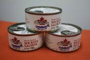 【ふるさと納税】カナダ産天然紅鮭缶詰3缶入り(1缶185g)