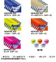 【ふるさと納税】ゴルフボール(Newing super so...
