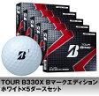 【ふるさと納税】ゴルフボール『TOUR B330X Bマークエディション』×5ダースセット