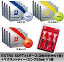 【ふるさと納税】ゴルフボール『EXTRA SOFT』×4ダース + マグネットティー(ロング85mm)×1個 セット