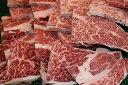 【ふるさと納税】広島県産黒毛和牛肩ロース【1.1kg】 焼肉用 美味しいけえ食うてみんさい!