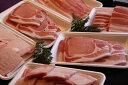 【ふるさと納税】広島県産もち豚1.8kg 焼肉セット 美味しいけえ食うてみんさい!