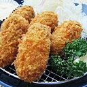【ふるさと納税】広島産 ジャンボかきフライ 【魚介類・カキ】...