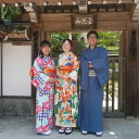 【ふるさと納税】日本文化2体験セット(着付け・茶道・書道・写真撮影)