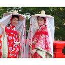 【ふるさと納税】【宮島】女性に人気!平安衣裳「壺装束」体験チケット
