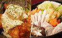【ふるさと納税】★大盛り★広島熟成どり もも肉・むね肉 6k...