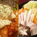 【ふるさと納税】★ もも肉・むね肉 6kg★広島熟成どり(冷...