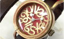 【ふるさと納税】HR24の手造り時計B(女性用)こげ茶 【フ...