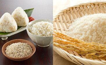 【ふるさと納税】もち麦ごはん…トペコのもち麦、あきろまん食べきりセット 【ご飯/もち麦/雑穀】