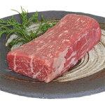 【ふるさと納税】【数量限定】広島産黒毛和牛「見浦牛」のモモ肉ブロック(315g)【1015982】