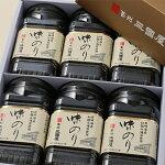 【ふるさと納税】【海苔の三國屋】味のり旭(8切56枚)6本セット【1100571】