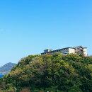 瀬戸内を望む丘の上に建つ「ホテル清風館」