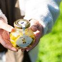 【ふるさと納税】〈1~3月発送〉オリーブとレモンの漬物+レモン約1kg【A・Bセット】