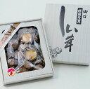 01D-064【ふるさと納税】山口徳地産原木栽培乾しいたけ2...