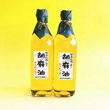 D-084【ふるさと納税】山口ごま本舗 低温圧搾しぼり 特瓶 白ごま油セット