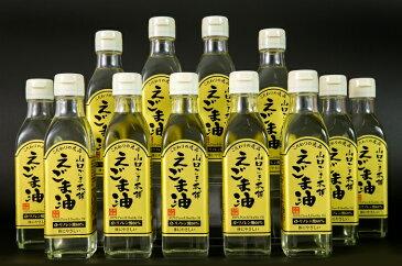 30B-017【ふるさと納税】山口ごま本舗 健康えごま油12本セット