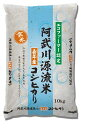 30D-049【ふるさと納税】阿武川源流米 玄米30kg