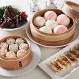 【ふるさと納税】「中国料理敦煌」おすすめ飲茶セット