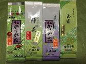 【ふるさと納税】日本茶「辻梅香園なう」セット(A'-5)