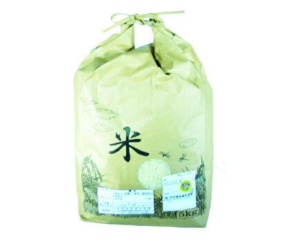 田布施 美味しいお米 (A-8)※2017年産