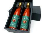 【ふるさと納税】トマトジュース 「畑の赤い贈りもの」2本セット(B-26)