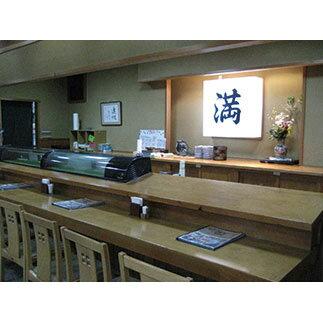 【ふるさと納税】寿司満お食事券5枚(B-21):山口県田布施町