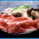 阿波牛ロースすき焼き肉 650g