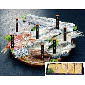 【ふるさと納税】C005a 鳴門鯛西京漬け・海扇開きセット