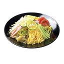 【ふるさと納税】A040a 【徳島ご当地麺シリーズ】徳島すだ...