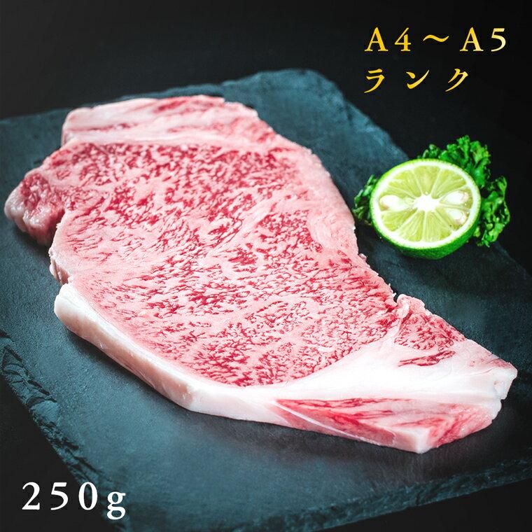 すだち牛黒毛和牛(ステーキ用)250g