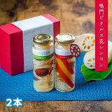 【ふるさと納税】A-20鳴門ピクルス花レンコン2本