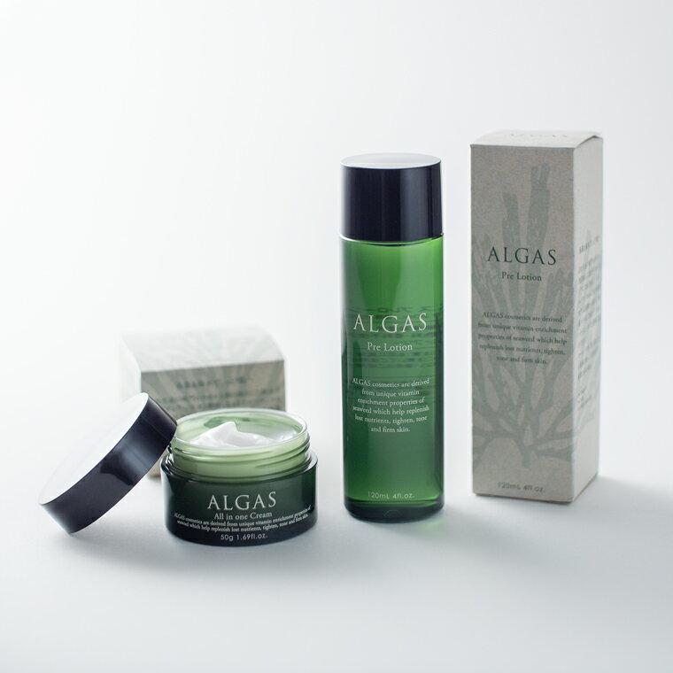 アルガス化粧品セット