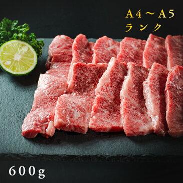 【ふるさと納税】すだち牛黒毛和牛(焼き肉用)600g