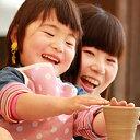【ふるさと納税】大谷焼電動ろくろ作陶体験 2名分