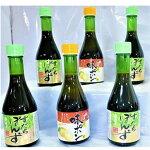 【ふるさと納税】本場徳島の香酸柑橘を贅沢に使用!ぽんず6本セット【SU-01】