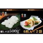 【ふるさと納税】京都の高級料亭で使用の本場の味