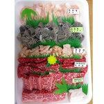 【ふるさと納税】黒毛和牛(阿波牛)焼肉とホルモンの贅沢セット