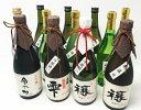 【ふるさと納税】日本酒 今小町 飲み比べ12本セット
