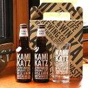 【ふるさと納税】カミカツビール ルーベンホワイト 2本とグラスセット