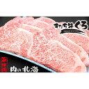 【ふるさと納税】050-017 すだち和牛ステーキとカルビ焼肉セット(合計約1.2kg以上)