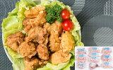 【ふるさと納税】020-021 神山鶏食べつくしセット