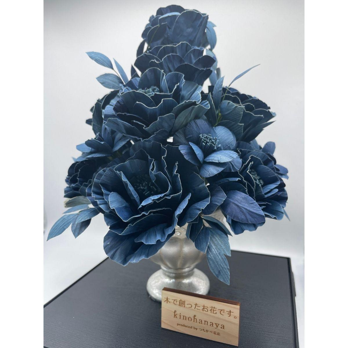 【ふるさと納税】TKB35 ウッドフラワ—藍染LLサイズ
