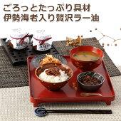 【ふるさと納税】TNF01伊勢海老の香りがたまらない海陽ラー油1個