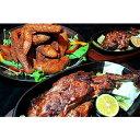 【ふるさと納税】藍住役場通りの阿波尾鶏手羽先10本と骨付き鶏