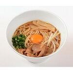 【ふるさと納税】徳島県産麺詰め合わせAセット3種類合計7袋入【1076525】