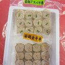 【ふるさと納税】チキン巻物セット12カット17g×12枚×2